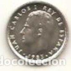 Monedas Juan Carlos I: ESPAÑA 1985. MONEDA DE10 PESETAS. REY. SIN CIRCULAR. Lote 246528995