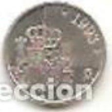 Monedas Juan Carlos I: ESPAÑA 1993. MONEDA DE 1 PESETA. SIN CIRCULAR. Lote 246529375