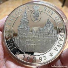 Monedas Juan Carlos I: CINCUENTIN DE PLATA DE 10000 PESETAS DEL AÑO SANTO JACOBEO 1993. Lote 246530595