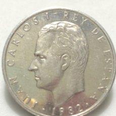 Monedas Juan Carlos I: MONEDA DE 2 PESETAS DE ALUMINIO 1982 - REY JUAN CARLOS 1º. Lote 247008535