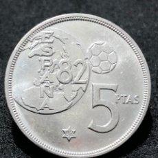 Monedas Juan Carlos I: MONEDA DE 5 PESETAS DEL MUNDIAL DEL 82 -EBC - 1980 ESTRELLA DEL 82. Lote 247552135