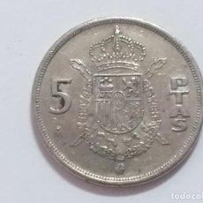 Monedas Juan Carlos I: MONEDA ESPAÑA. 5 PESETAS. DURO. AÑO 1982. JUAN CARLOS I. Lote 247774875