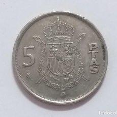Monedas Juan Carlos I: MONEDA ESPAÑA. 5 PESETAS. DURO. AÑO 1989. JUAN CARLOS I. Lote 247776015