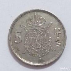 Monedas Juan Carlos I: MONEDA ESPAÑA. 5 PESETAS. DURO. AÑO 1984. JUAN CARLOS I. Lote 247784840