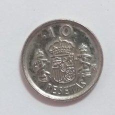 Monedas Juan Carlos I: MONEDA ESPAÑA. 10 PESETAS. AÑO 1992. Lote 247786900