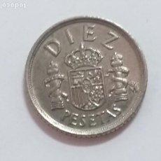 Monedas Juan Carlos I: MONEDA ESPAÑA. 10 PESETAS. AÑO 1984. Lote 247787200