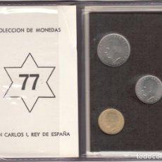 Monedas Juan Carlos I: CARTERA MONEDAS: JUAN CARLOS I AÑO 1977- SIN CIRCULAR. Lote 248568355