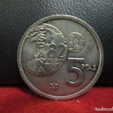 Monedas Juan Carlos I: 5 PESETAS 1980 ESTRELLA 80 EBC. Lote 248964610