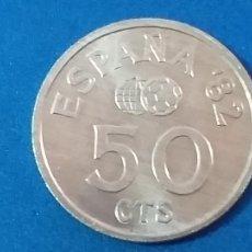 Monedas Juan Carlos I: MONEDA DE 50 CÉNTIMOS. JUAN CARLOS I. AÑO 1980. ESPAÑA 82. MUNDIAL DE FÚTBOL. Lote 249416520