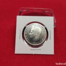 Monedas Juan Carlos I: 50 PESETAS JUAN CARLOS I 1984 SIN CIRCULAR EXTRAÍDA DE CARTUCHO. Lote 288964708