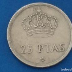 Monedas Juan Carlos I: MONEDA DE 25 PESETAS. JUAN CARLOS I. AÑO 1975 ESTRELLA 80. Lote 252536430