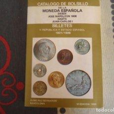Monedas Juan Carlos I: CATALOGO DE BOLSILLO DE LA MONEDA ESPAÑOLA DESDE JOSE NAPOLEON HASTA JUAN CARLOS I. Lote 252805965