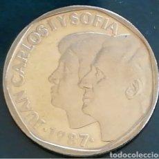 Monedas Juan Carlos I: MONEDA DE 500 PESETAS DE 1987. SIN CIRCULAR. SACADA DE CARTERA.. Lote 253689345
