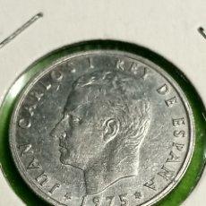 Monedas Juan Carlos I: ,50 CENTIMOS DE 1975. ESTRELLA 76. Lote 254625380