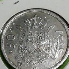 Monedas Juan Carlos I: 50 PESETAS DE 1982. MIRAR LAS FOTOS. Lote 254628525