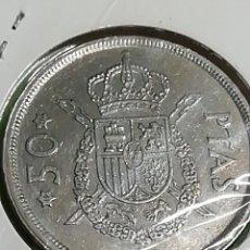 Monedas Juan Carlos I: 50 PESETAS DE 1975 ESTRELLA 78.. Lote 254628800