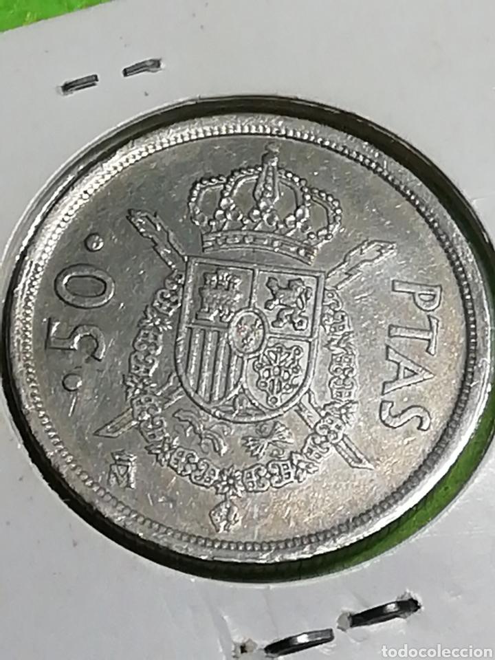50 PESETAS 1982. JUAN CARLOS I (Numismática - España Modernas y Contemporáneas - Juan Carlos I)