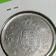 Monedas Juan Carlos I: 50 PESETAS 1982. JUAN CARLOS I. Lote 254629060