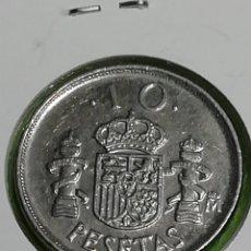 Monedas Juan Carlos I: 10 PESETAS DE 1992. JUAN CARLOS I. Lote 254630460