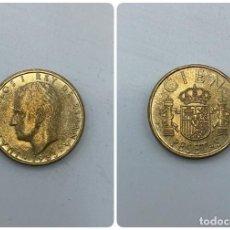 Monedas Juan Carlos I: MONEDA. ESPAÑA. JUAN CARLOS I. 100 PESETAS. 1983. FLOR DE LIS HACIA ABAJO. VER. Lote 254707090