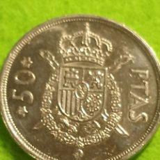 Monedas Juan Carlos I: ANTIGUA MONEDA DE 50 PESETAS DE 1975. ESTRELLA 79.. Lote 254892135