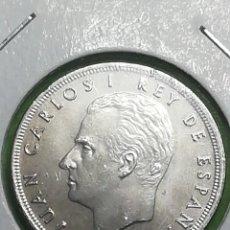Monedas Juan Carlos I: 5 PESETAS DE 1980. ESTRELLA 80 SIN CIRCULAR.. Lote 255009795