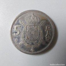 Monedas Juan Carlos I: ANTIGUA Y PRECIOSA MONEDA DE 5 PESETAS - 1983 - JUAN CARLOS I - ESTRELLAS 19 78 - BC -. Lote 257929175