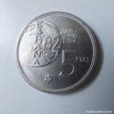 Monedas Juan Carlos I: ANTIGUA Y PRECIOSA MONEDA DE 5 PESETAS - ESPAÑA 82 - JUAN CARLOS I - ESTRELLAS 80 - MBC -. Lote 257929375