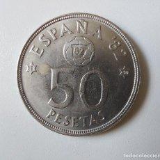Monedas Juan Carlos I: ANTIGUA Y PRECIOSA MONEDA DE 50 PESETAS - ESPAÑA 82 - JUAN CARLOS I - ESTRELLAS 19 80 - EBC -. Lote 257929600