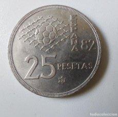Monedas Juan Carlos I: ANTIGUA Y PRECIOSA MONEDA DE 25 PESETAS - ESPAÑA 82 - JUAN CARLOS I - ESTRELLA 80 - EBC -. Lote 257930875