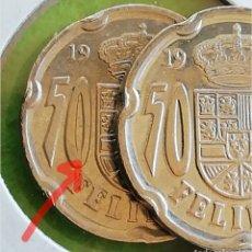 Monedas Juan Carlos I: 50 PESETAS DE 1996. FELIPE V. CUÑO ROTO EN EL 0. MIRAR LAS FOTOS. Lote 254125805