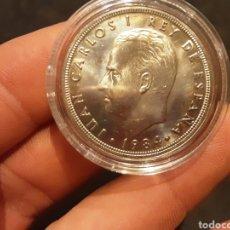 Monedas Juan Carlos I: MONEDA 50 PESETAS 1984 JUAN CARLOS I SIN CIRCULAR SACADA DE CARTUCHO Y ENCAPSULADA. Lote 260533975