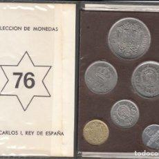 Monnaies Juan Carlos I: JUAN CARLOS I: CARTERA MONEDAS AÑO 1976 / SIN CIRCULAR. Lote 260691700