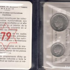 Monnaies Juan Carlos I: JUAN CARLOS I: CARTERA MONEDAS AÑO 1979 / FNMT. Lote 260691915