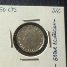Monedas Juan Carlos I: ERROR. MONEDA 50 CTS. JUAN CARLOS I 1975*76 S/C. Lote 261911470