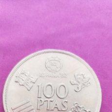Monedas Juan Carlos I: MONEDA DEL REY DE 100 PTS 1980 MUNDIAL DE FÚTBOL 82 *80. Lote 262076255