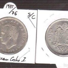 Monedas Juan Carlos I: MONEDA DE ESPAÑA. Lote 262474140