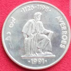 Monedas Juan Carlos I: ESPAÑA 5 ECU DE PLATA 1991 (AVERROES). Lote 262600470