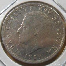 Monedas Juan Carlos I: ESPAÑA - 5 PESETAS - 1980 * 82 - JUAN CARLOS I. Lote 263121565