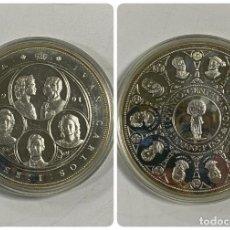 Monedas Juan Carlos I: ESPAÑA 1991. QUINTO CENTENARIO MONEDA DE 10000 PESETAS DE PLATA. 3ª SERIE. CINCUENTIN. Lote 263637410