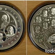 Monedas Juan Carlos I: ESPAÑA 1991. QUINTO CENTENARIO MONEDA DE 10000 PESETAS DE PLATA. 4ª SERIE. CINCUENTIN. Lote 263638945