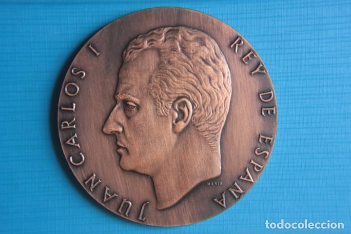 22 NOVIEMBRE 1975 MEDALLA JUAN CARLOS I REY DE ESPAÑA EXCELENTE CONSERVACION (Numismática - España Modernas y Contemporáneas - Juan Carlos I)