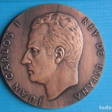Monedas Juan Carlos I: 22 NOVIEMBRE 1975 MEDALLA JUAN CARLOS I REY DE ESPAÑA EXCELENTE CONSERVACION. Lote 265556374
