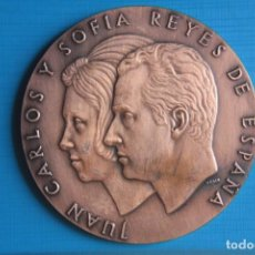 Monedas Juan Carlos I: MEDALLA JUAN CARLOS Y SOFIA REYES DE ESPAÑA, 22 NOVIEMBRE 1975,. Lote 265556814