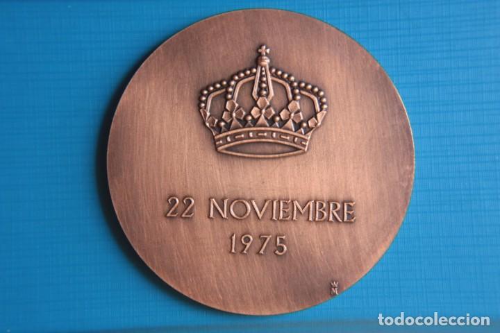 Monedas Juan Carlos I: MEDALLA JUAN CARLOS Y SOFIA REYES DE ESPAÑA, 22 NOVIEMBRE 1975, - Foto 2 - 265556814