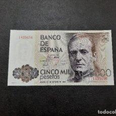 Monedas Juan Carlos I: BILLETE DE 5000 PESETAS DE JUAN CARLOS I.DEL AÑO 1979,S/C.(SIN SERIE). Lote 221714915