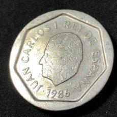 Monedas Juan Carlos I: MONEDA DE 200 PESETAS DE 1986. REY JUAN CARLOS 1º. Lote 266136753