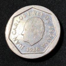 Monedas Juan Carlos I: MONEDA DE 200 PESETAS DE 1986. REY JUAN CARLOS 1º. Lote 266139218