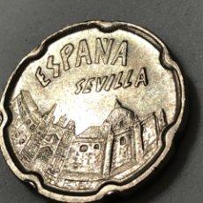 Moedas Juan Carlos I: MONEDA DE 50 PESETAS 1990. EXPO SEVILLA DEL 92. EBC +. Lote 266703798