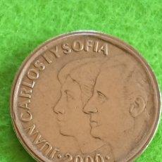 Monedas Juan Carlos I: MONEDA DE 500 PESETAS DEL 2000. DE CANTO ANCHO. MIRAR FOTOS. Lote 266841574